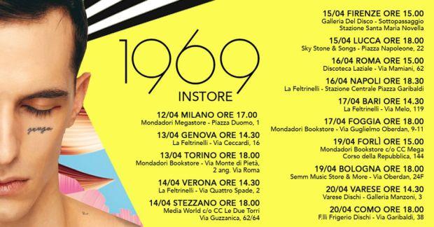 ACHILLE LAURO_1969 instore_b